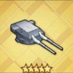 試作型406mmSKC連装砲