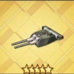 試製203mm連装砲(3号) - T0