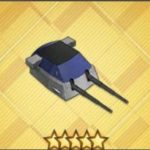 203mmSKC連装砲 - T3