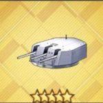 T0_試製152mm三連装砲