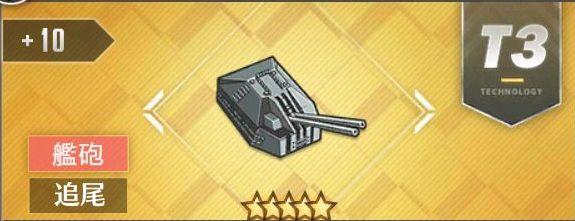 T3_100mm二連装九八式高角砲