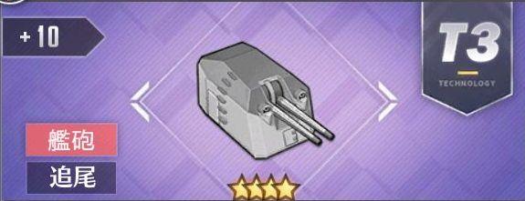 T3_128mmSKC41連装両用砲