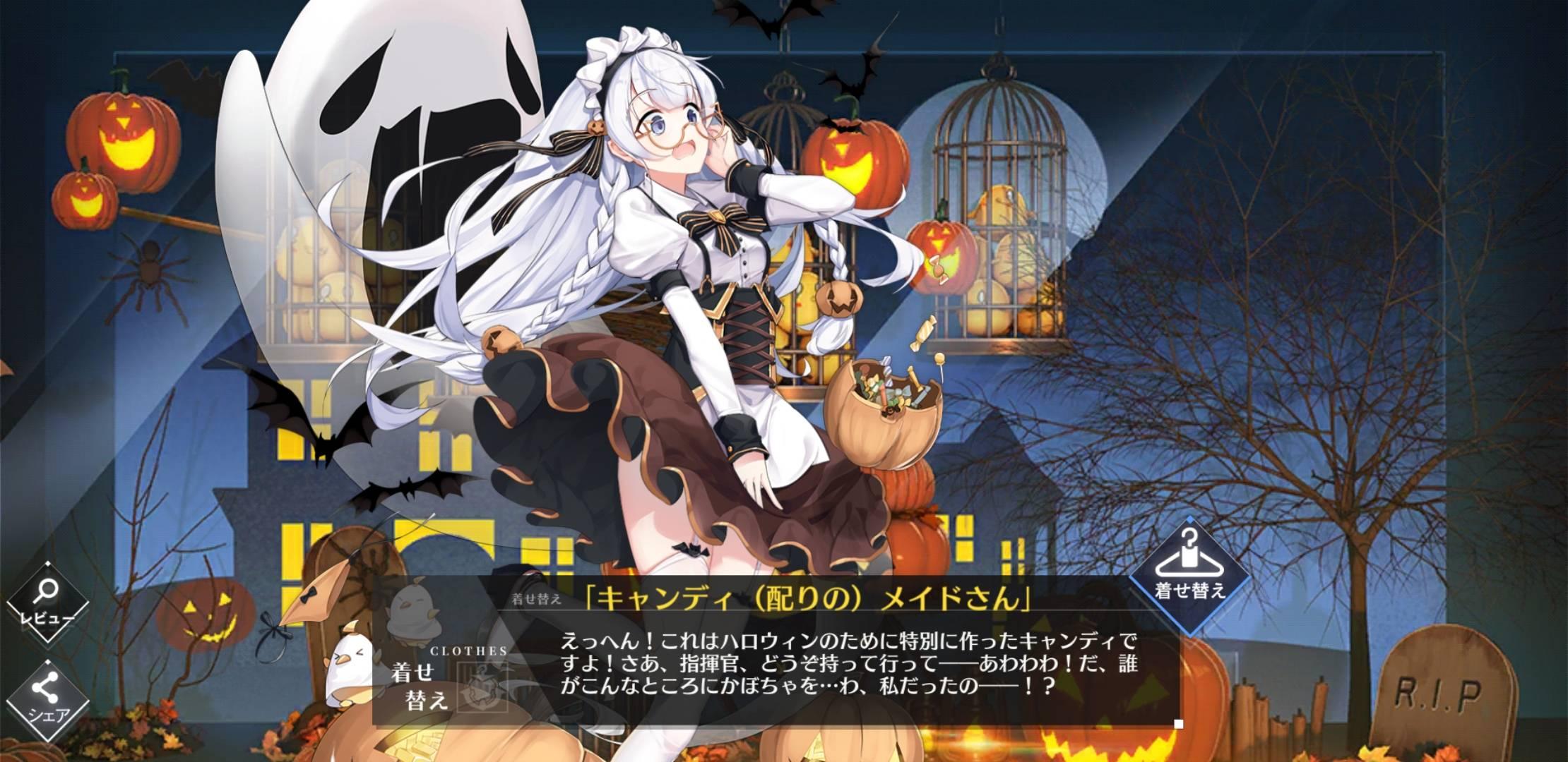 スモーリー アズレン 【アズレン】フレッチャー級駆逐艦「スモーリー」のここ好き!【艦船...