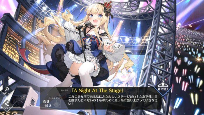 クイーン・エリザベス「A Night At The Stage」